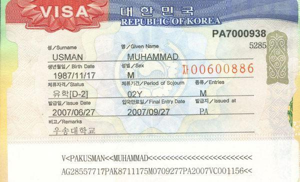 Visa du học Hàn Quốc D2 (ảnh internet)